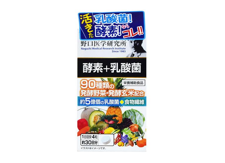 Thuốc đại tràng tốt của Nhật