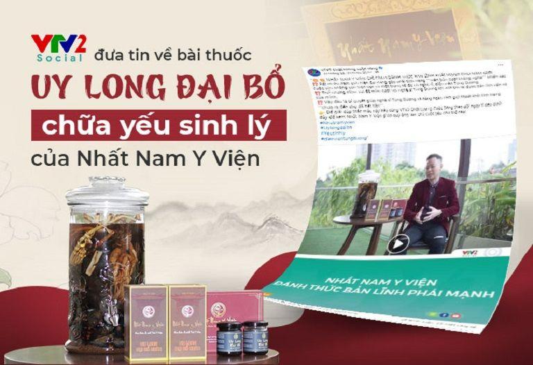 VTV2 Chất lượng cuộc sống đưa tin về bài thuốc Uy Long Đại Bổ
