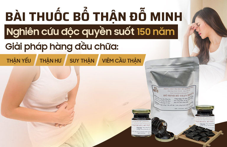 Bài thuốc Bổ thận Đỗ Minh nổi tiếng chữa bệnh thận