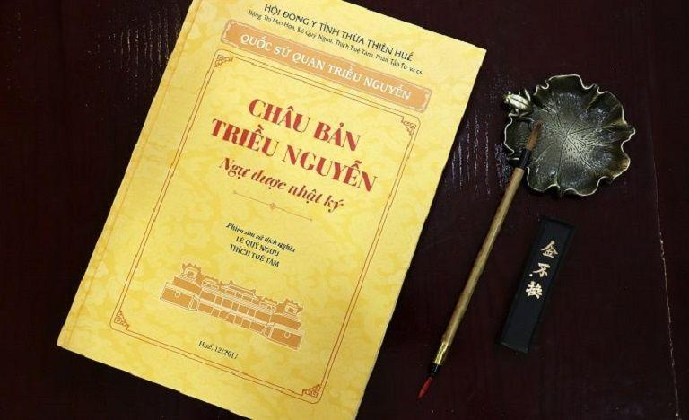 Cuốn Châu bản triều Nguyễn - Ngự dược nhật ký