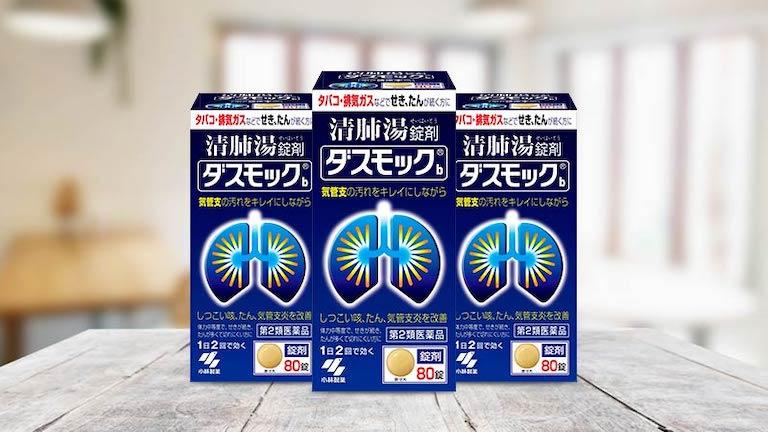 Viêm phế quản uống thuốc gì? Viên uống bổ phổi Kobayashitốt cho sức khỏe